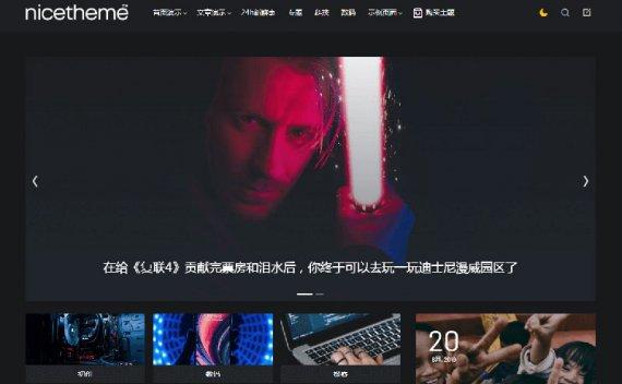 WordPress博客主题PandaPRO v1.0.4