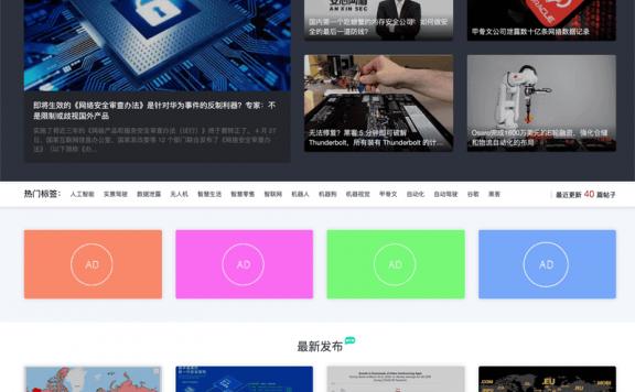 WordPress自适应博客杂志主题CX-MULTI_v1.5