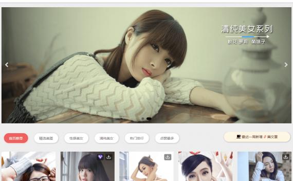 WordPress图片主题CX-UDY_v3.2